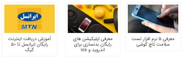 vedere ADS in gm 3 - بابک جهانبخش