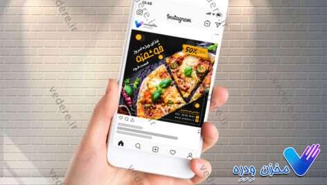 طرح پست اینستاگرام پیتزا و فست فود